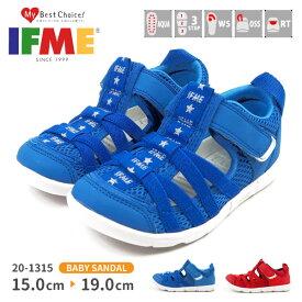 イフミー IFME サンダル 20-1315 キッズ 子供靴 ベビーサンダル ファーストシューズ 軽量 軽い 涼しい 速乾