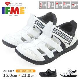 イフミー IFME サンダル 20-1317 キッズ 子供靴 ファーストシューズ 軽量 軽い 涼しい 通気性