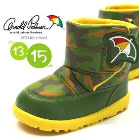 【即納】Arnold Palmer アーノルドパーマー ブーツ AP7180 キッズ ベビー 子供靴 軽量 撥水 カモフラ 迷彩