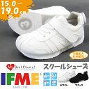 【あす楽】【送料無料】IFME イフミー スクールスニーカー キッズ 30-5711 運動靴 オールホワイト 白スニーカー 外履き つま先補強で丈夫、安心。そして長持ち。