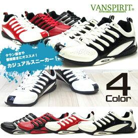 VANSPIRIT ヴァンスピリット スニーカー メンズ 全4色 VR-1140 カジュアル 普段履き デイリーユース タウンユース エナメル パンチング 紳士靴