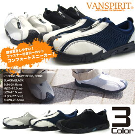 VANSPIRIT ヴァンスピリット モックスニーカー メンズ 全3色 VR-2130 ファスナー 履きやすい 軽量 ウォーキング コンフォート トレッキング リハビリ