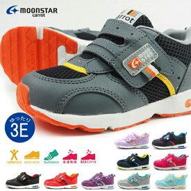 Carrot キャロット スニーカー CR C2146 キッズ 子供靴 軽量 運動靴 通園靴 幅広 3E 男の子 女の子