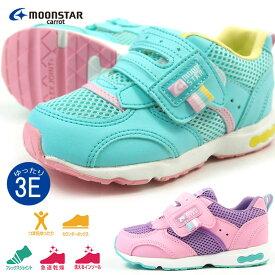 【特価】Carrot キャロット スニーカー CR C2146 キッズ 子供靴 軽量 運動靴 通園靴 幅広 3E 男の子 女の子