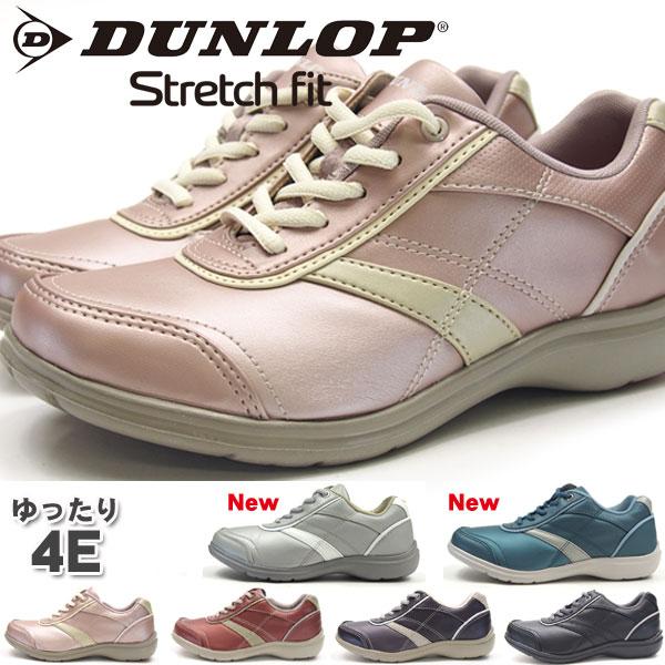 【あす楽】【送料無料】DUNLOP ダンロップ スニーカー レディース 全4色 DF019 コンフォート ストレッチ 外反母趾 靴 幅広 女性 婦人