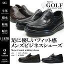 【送料無料】AKIO GOLF アキオゴルフ カジュアルシューズ メンズ 全2色 695 ビジネスシューズ ウォーキング スリッポン ビジカジ 革靴 4E 日本...