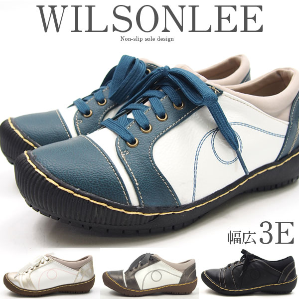 【即納】WilsonLee ウィルソンリー カジュアル SA2841 レディース カジュアルシューズ 紐 防水