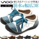 【あす楽】【送料無料】WilsonLee ウィルソンリー スニーカー レディース 全4色 SA2841 カジュアルシューズ 紐 防水 女性 婦人