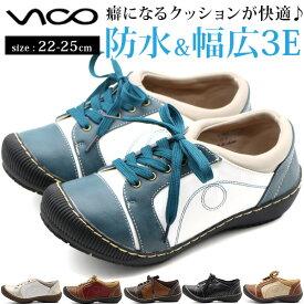 スニーカー レディース WilsonLee ウィルソンリー SA2841 ジュアルシューズ 紐 防水