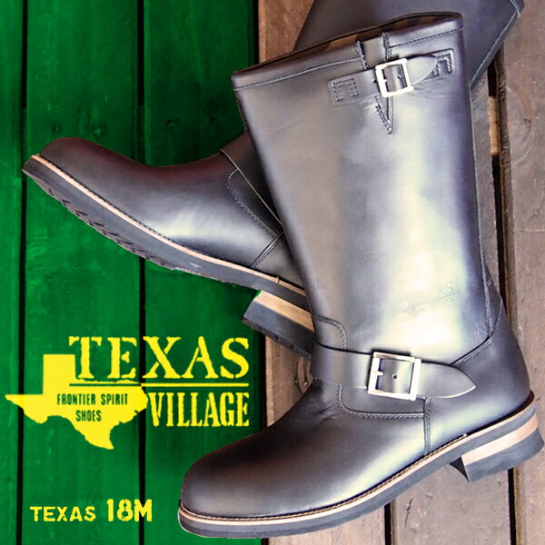 TEXAS VILLAGE テキサスヴィレッジ ロングエンジニアブーツ メンズ 全2色 18M 撥水加工 日本製 本革オイルレザー 幅広 3E 牛革