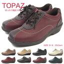 TOPAZ トパーズ カジュアル レディース 全6色 TZ-2101 コンフォート ウォーキング 幅広 3E 軽量 サイドファスナー 歩きやすい 女性 婦人 お出かけ