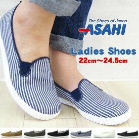 ASAHI アサヒシューズ スニーカー レディース 全4色 L01K スリッポン シューズ 上履き 上靴 女性 婦人 日本製