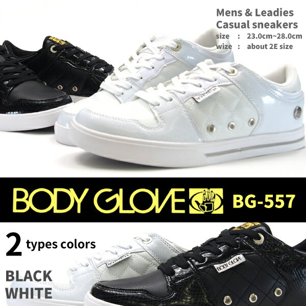 【特価】BODY GLOVE ボディグローブ ローカットスニーカー メンズ レディース 全2色 BG-557 キルティング カジュアル ホワイト ブラック タウン履き 普段履き