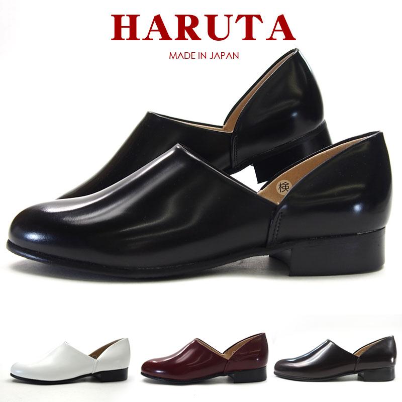 【あす楽】【送料無料】HARUTA ハルタ カジュアル レディース 全3色 150 Spock スポック ドクターシューズ 本革 レザー 女性
