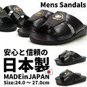 LION HEP ライオンヘップ コンフォートサンダル メンズ 全2色 443 らくらくサンダル 備長炭 MADE IN JAPAN 国産 消臭 …