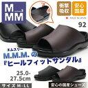 M.M.M. エムスリー コンフォートサンダル メンズ 全2色 92 脱ぎ履きラクラク カジュアル 普段履き 幅広 男性 紳士 日本製
