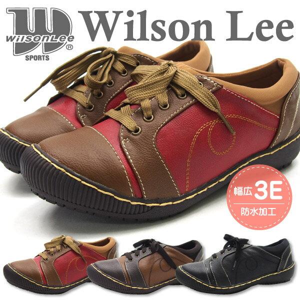 【あす楽】【送料無料】WilsonLee ウィルソンリー スニーカー レディース 全3色 SA2841 カジュアルシューズ 防水 紐 防滑 やわらか 女性 婦人 靴