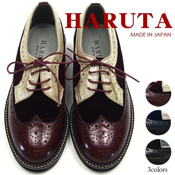 【特価/即納】HARUTA ハルタ レディース 全3色 SF379 ウイングチップレザーシューズ ベロア レースアップ ドレスシューズ 女性