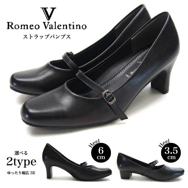【即納】Romeo Valentino ロメオバレンチノ ストラップパンプス レディース 全2種 VB3301 VB3371 ストラップ スクエアトゥ 幅広 3E フォーマル 黒 ブラック オフィス 通勤 リクルート 就活 冠婚葬祭 女性 婦人 パンプス
