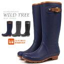 【即納】 WILD TREE ワイルドツリー レインブーツ AK268 レディース ロング丈 ラバーブーツ 長靴 防寒