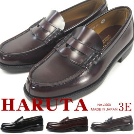 HARUTA ハルタ ローファー 6550 メンズ コインローファー 3E 学生 通学