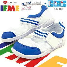 IFME イフミー スクールシューズ キッズ 全3色 SC-0006 ベビー上履き 上靴 内ズック バレーシューズ 子供靴 学校用 保育園 マジックテープ ベルクロ