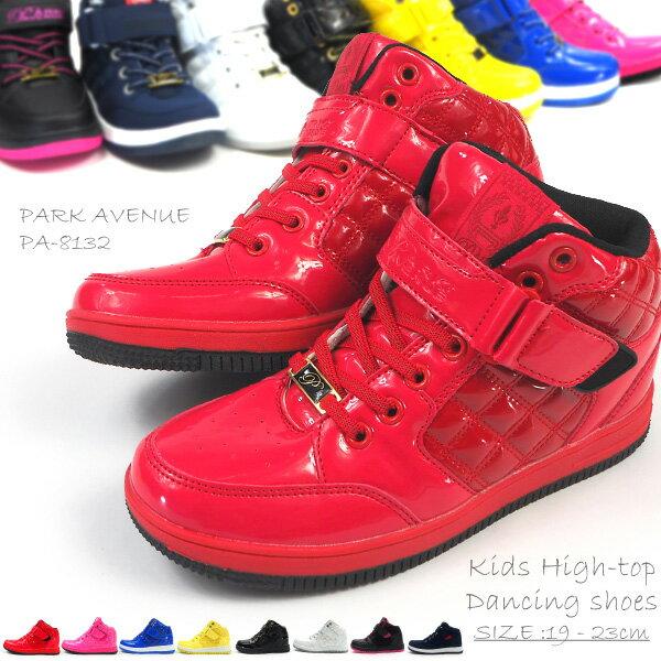 【即納】PARK AVENUE キッズダンススニーカー PA-8132 全8色 ハイカット ダンス靴 ヒップホップシューズ パークアベニュー 人気