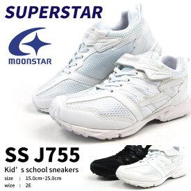 【即納】SUPER STAR スーパースター 白スニーカー キッズ 全2色 SS J755 バネのチカラ。 軽量 運動靴 通学靴 ベルクロ 黒スニーカー 入学式 冠婚葬祭