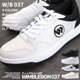 白スニーカー メンズ レディース WIMBLEDON WB037 W/B037 ウィンブルドン037 ジュニア 3E 幅広 軽量 M125後継モデル