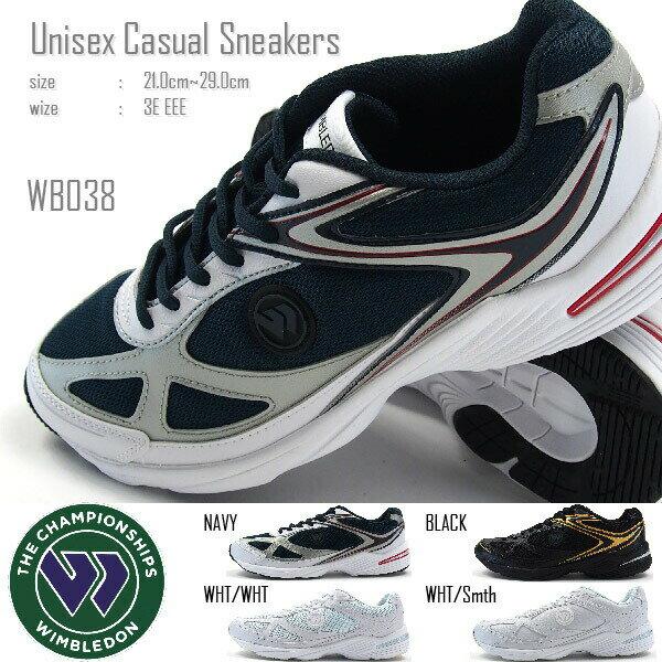 【あす楽】【送料無料】WIMBLEDON ウィンブルドン ASAHI スニーカー メンズ レディース 全4色 038 KF7951 ジュニア 3E 幅広 軽量設計 通学 運動靴 スポーツ 白スニーカー