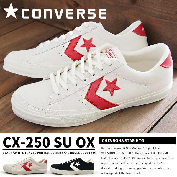 【最終特価/即納】 CONVERSE コンバース スニーカー メンズ レディース 全2色 CX-250 SU OX 1CK776 1CK777 スエード CHEVRON & STAR シェブロンスター 復刻