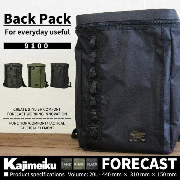 Kajimeiku カジメイク FORECAST フォーキャスト バックパック ディパック メンズ レディース 全3色 9100 通学/通勤対応 バックパック ジュニア キッズ リュックサック アウトドア レジャー 20リットル プチプラ
