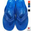 【即納/返品不可】ギョサン パール ビーチサンダル メンズ 紳士 No.110 メタリック トングサンダル ビーサン 日本製 …