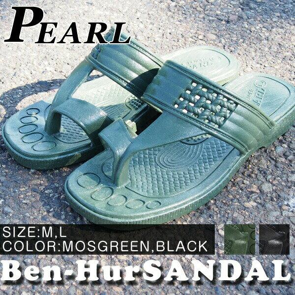 【即納/返品不可】PEARL パール メンズサンダル メンズ 全2色 ベンハーNo.135A ギョサン 魚サン 日本製 国産 海水浴 プール