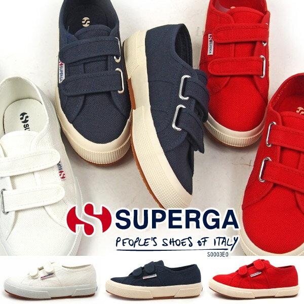 【特価/即納】SUPERGA スペルガ キッズシューズ キッズ 全3色 2750 JVEL CLASSIC S0003E0 ベルクロタイプ 正規品 クラシック キャンバス 子供靴 男の子 女の子 ジュニア 白 赤 紺 スニーカー 靴