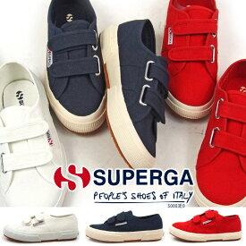 【最終特価】SUPERGA スペルガ キッズシューズ キッズ 全3色 2750 JVEL CLASSIC S0003E0 ベルクロタイプ 正規品 クラシック キャンバス 子供靴 男の子 女の子 ジュニア 白 赤 紺 スニーカー 靴