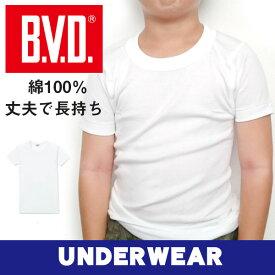 B.V.D.KIDS ビーブイディーキッズ インナー キッズ J313 丸首半袖Tシャツ 下着 肌着 インナー 小学生
