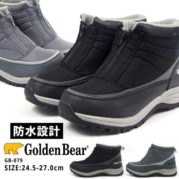【即納】GOLDEN BEAR ゴールデンベアー GB-079 メンズ 防水 防寒 ウィンターシューズ 冬靴 ショートブーツ