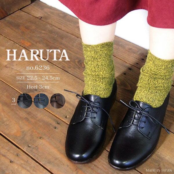 【送料無料】【あす楽】HARUTA ハルタ レースアップシューズ 6236 レディース 紐靴 カジュアル 日本製 本革 フラット マニッシュ レースアップ ドレスシューズ 女性 婦人
