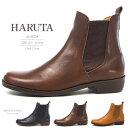 【送料無料】【あす楽】HARUTA ハルタ レザーサイドゴアブーツ 6238 レディース ショートブーツ カジュアル 日本製 本…