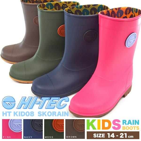 【即納】HI-TEC ハイテック レインブーツ キッズ 全4色 HT KID08 SKORAIN スコウライン 長靴 ラバーブーツ 防水 雨靴 アウトドア 通学 通園 日本製 子供靴 ジュニア 男の子 女の子 北欧