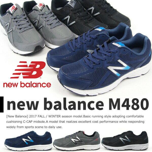 【即納】ニューバランス M480 NB5 GL5 BG5 new balance メンズ 4E 幅広設計 ジョギング ウォーキング スポーツ ダイエット ランニングシューズ
