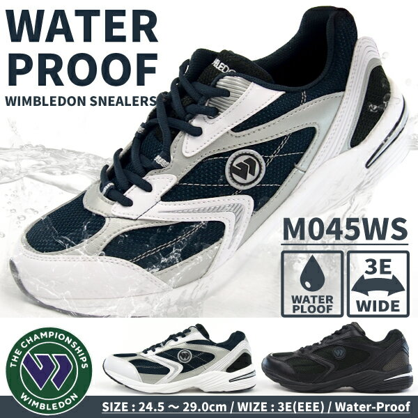 WIMBLEDON ウィンブルドン スニーカー メンズ レディース 全2色 M045WS キッズ ジュニア 防水 3E 幅広 仕事履き 作業用 学校靴 雨の日