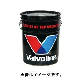 【名前が変わりました 旧マックスライフ/MAX LIFE】バルボリン(Valvoline) 部分合成エンジンオイル ハイマイレージ 10W-40/10W40 SN/CF 20L