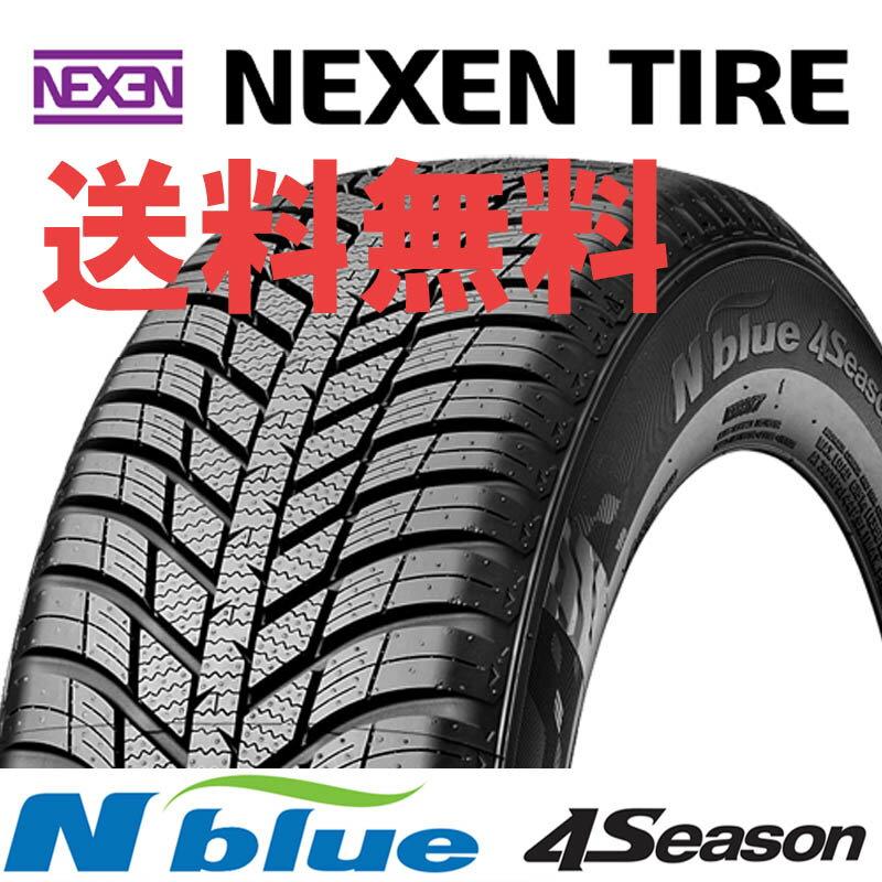 NEXEN(ネクセン)185/65R14 86H(4本セット)NBLUE 4SEASON エヌブルー4シーズン/ 15339NX お取り寄せ 送料無料 代引き不可