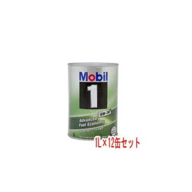 <送料無料>モービル(Mobil) Mobil1/モービル1 化学合成エンジンオイル 0W-30 0W30 1L×12