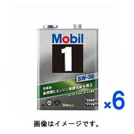 【4L×6セット】モービル(Mobil) Mobil1/モービル1 化学合成エンジンオイル 5W-30/5W30 API SP/ILSAC GF-6規格 1箱