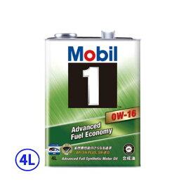 送料無料 モービル(Mobil) Mobil1/モービル1 化学合成エンジンオイル 0W-16 0W16 4L×6