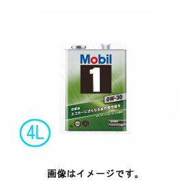モービル(Mobil) モービル1 化学合成エンジンオイル API SP/ILSAC GF-6規格 0W-30/0W30 4L×1