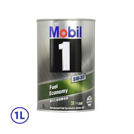 モービル(Mobil) Mobil1/モービル1 化学合成エンジンオイル 5W-30 5W30 1L×1